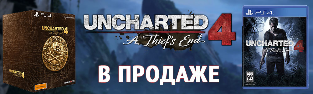 uncharted 4 gamesps3
